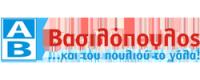 basilopoulos