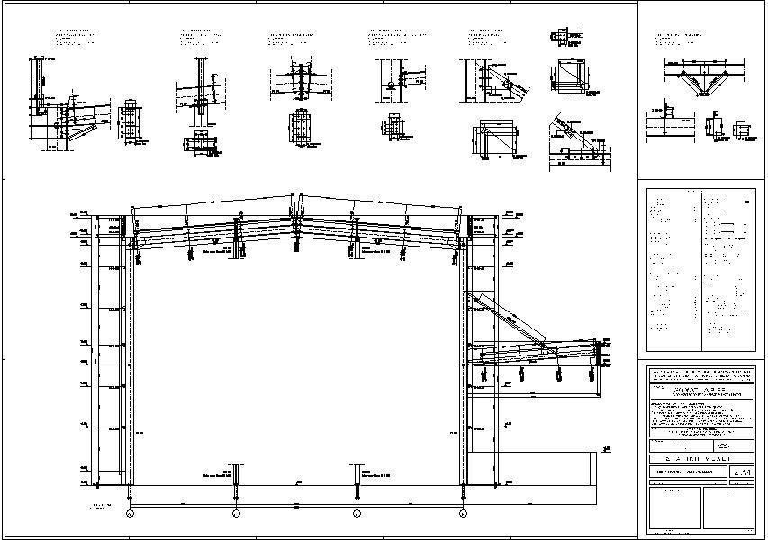 ΚΤΙΡΙΟ Λ_ΣΤΑΤΙΚΑ_22-7-2015-Building Λ
